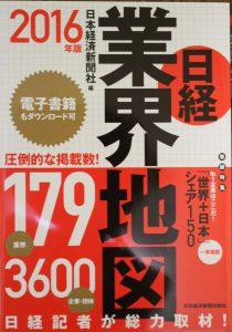 IMG_79
